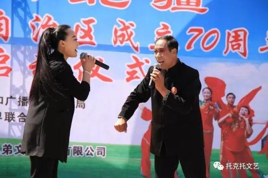 二人台对唱《唱响新农村》