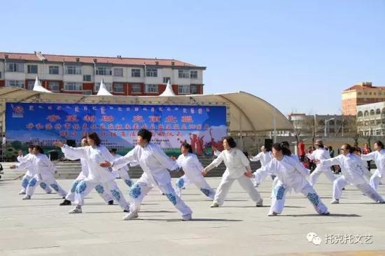 太极舞《二十式太极拳》