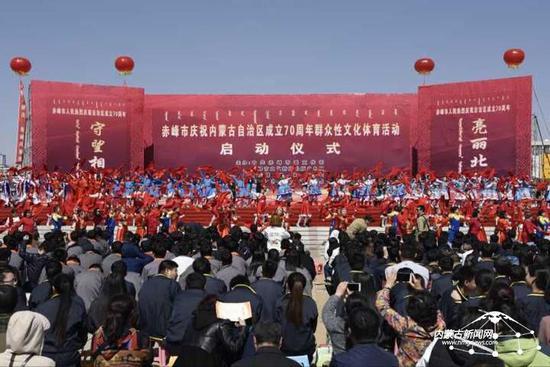 近万人参加了启动仪式