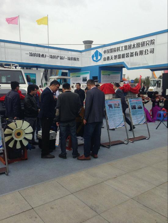 中国煤炭科工集团太原研究院展位前咨询者络绎不绝