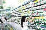 呼和浩特市公布61家药品零售非守信企业