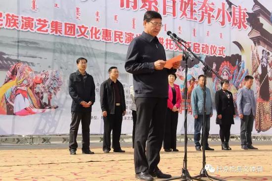 呼和浩特民族演艺集团党委书记、副总经理李莎丽在启动仪式上致辞