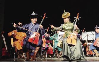 """蒙古族传统艺术亮相""""莫扎特音乐节"""""""