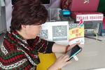 内蒙古自治区2017草原阅读季在乌海启动
