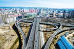 呼和浩特打造现代化立体综合交通网