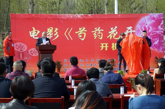 呼和浩特盛乐文化旅游产业发展有限公司总经理王瑞生致辞
