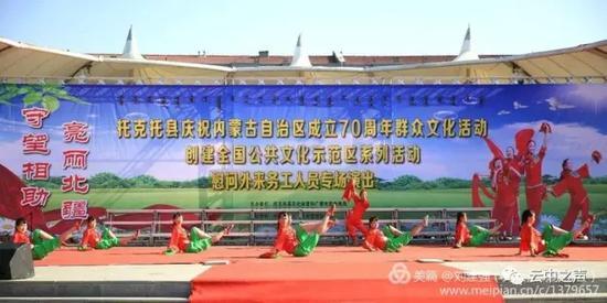 舞蹈《高梁颂》  表演者:圆梦红舞鞋教育基地感恩班