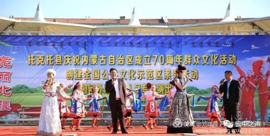 《为内蒙古喝彩》,表演者:蔺鲜鲜  刘志霞  刘凯  李良