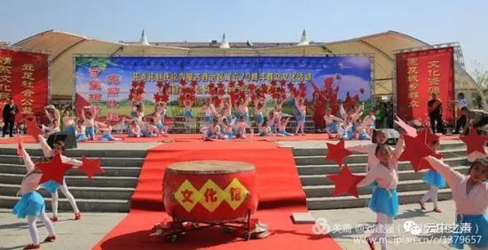开场舞:《劳动最光荣》 表演单位:贝妮艺术培训中心