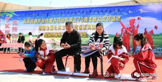 剪纸:樊拉师(市级非物质文化遗产代表性传承人)