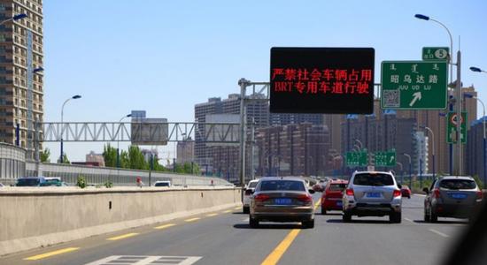 车辆驶入BRT专用道