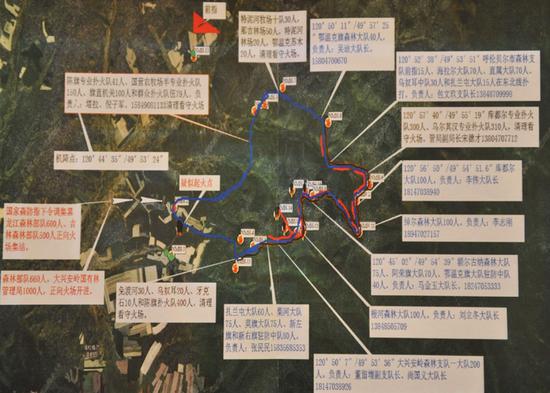 5月19日上午,火场分布图。内蒙古日报社融媒体记者 韩卿立 摄