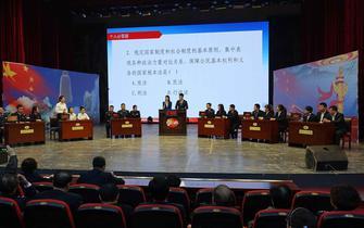 内蒙古公务员法律知识竞赛将于25日进行决赛