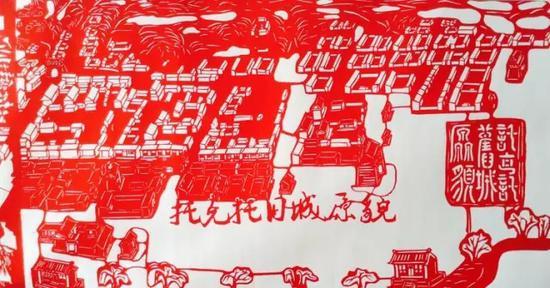 16.原来额临黄河的交通便利条件,已被大黑河出口处的黄河东岸上的河口镇所代替,黄河上的船舶往来于宁夏银川至山西河曲之间,沿河两岸的物资运输大多从河口转运,河口镇便欣欣向荣起来,成为呼和浩特地区的水陆转运枢纽,直到京包铁路通车以后才失去了作用。