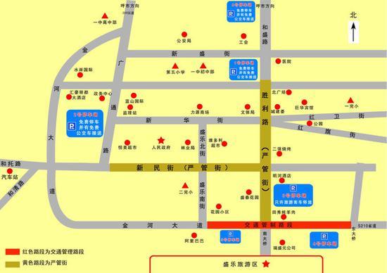 """交通管理和林县大队""""芍药节""""期间免费停车场示意图"""