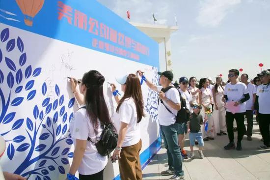 嘉宾及市民游客在签名墙上签名