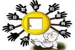 内蒙古自治区规范高校收费行为