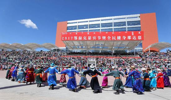 瑟宾节上的民族舞蹈
