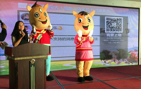 内蒙古国际马术节正式启动。