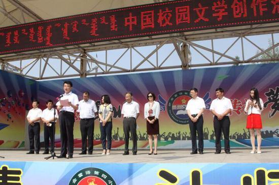 《中国校园文学》创作活动基地启动仪式在伊旗第四小学举行