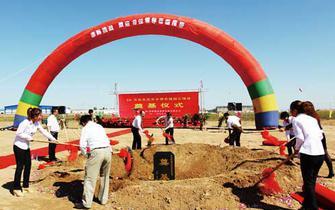 稳中求好 赤峰今春将集中开工百余个大项目