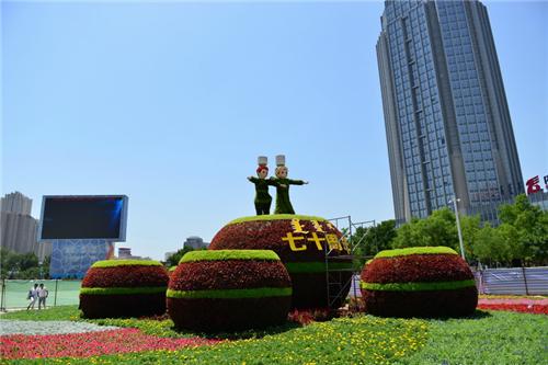 位于新华广场的迎庆主题花坛