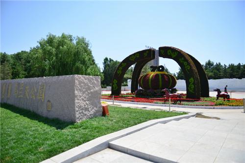 乌兰夫公园北门前的大型迎庆主题花坛