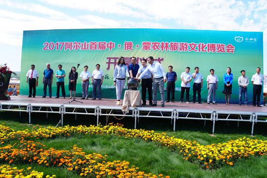 中·蒙·俄农林旅游文化博览会开幕