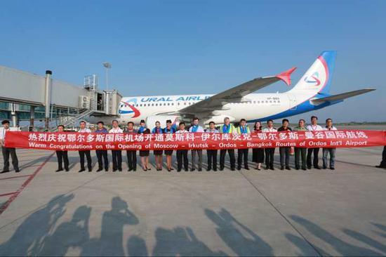 """鄂尔多斯国际机场""""北方之路""""首条洲际航线正式开通"""