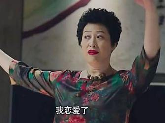 """40年后终成网红 用前半生成就""""我滴妈""""薛甄珠"""