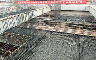 呼和浩特地铁1号线孔家营车站顺利封顶