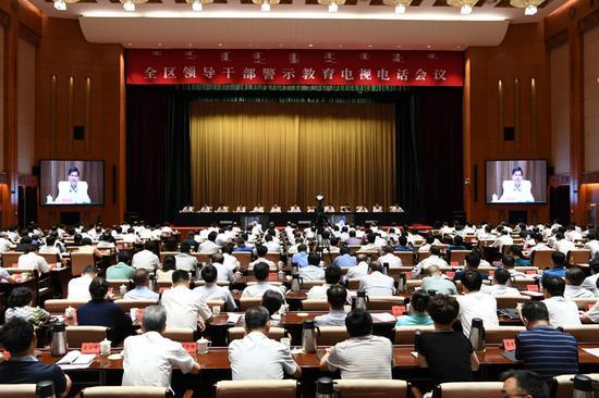 7月25日上午,自治区党委召开全区领导干部警示教育电视电话会议。内蒙古日报社融媒体记者袁永红摄