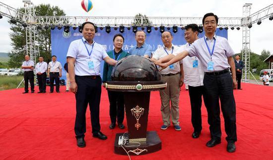 2017中国(内蒙古大兴安岭)森林旅游节开幕式