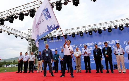 大会活动授旗