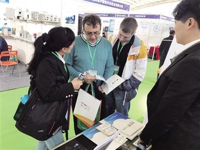 内蒙古航联科技开发有限责任公司参加第二十届东北国际工业博览会
