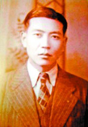阿格旺(1914~1962)
