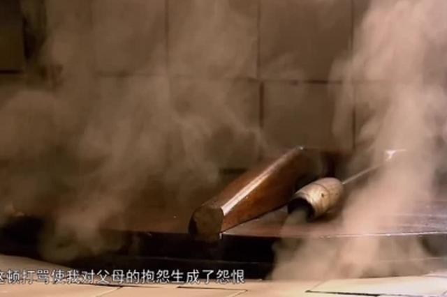 二等奖作品《心瘾》内蒙古自治区妇联