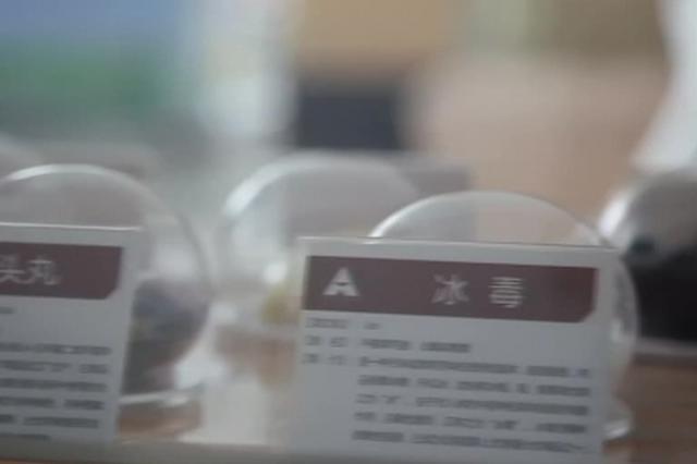 毒品预防教育类二等奖《禁毒园丁》——兴安盟