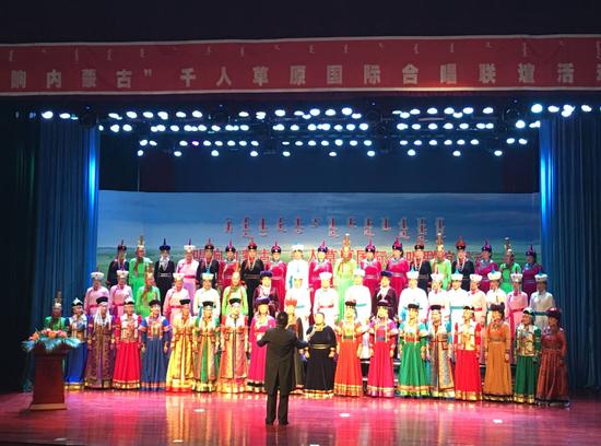 锡林郭勒女声合唱团演唱《锡林郭勒大草原》