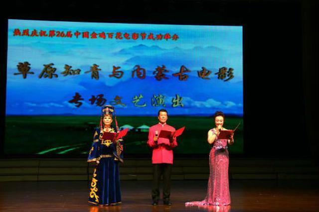 首府多彩群众文化活动 迎第26届中国金鸡百花电影节