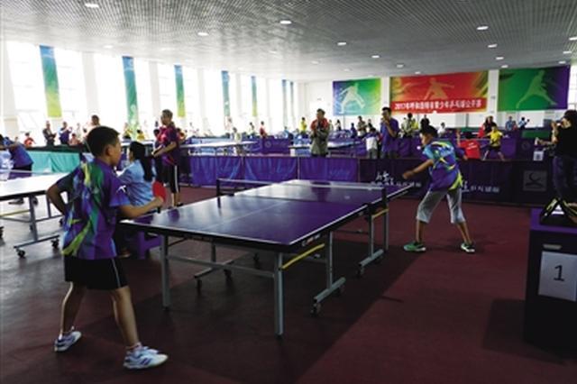 2017年呼市青少年乒乓球公开赛举行