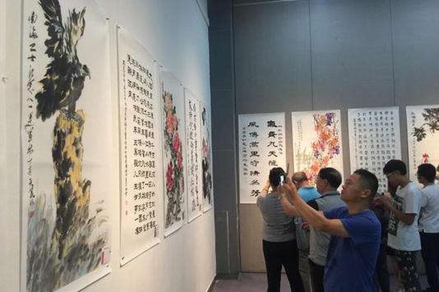 庆祝内蒙古成立70周年老照片暨美术作品展开展