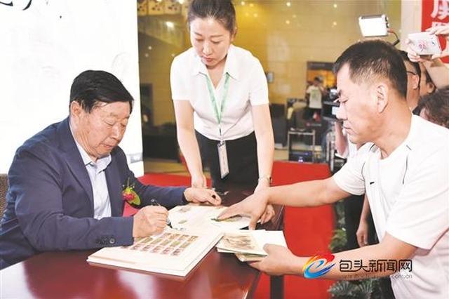 刘大为艺术创作国版明信片首发仪式举行