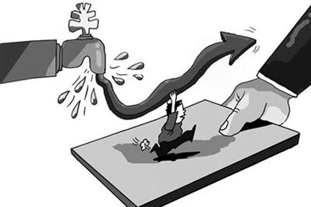 呼和浩特居民污水处理费每吨上涨0.3元