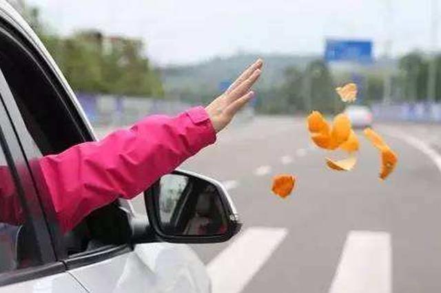 呼和浩特市将开展联合执法严控车窗抛物行为