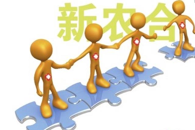 内蒙古新增新农合跨省就医联网结报定点医 疗机构