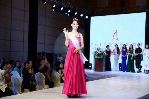 2016年亚洲小姐总冠军-李思琪