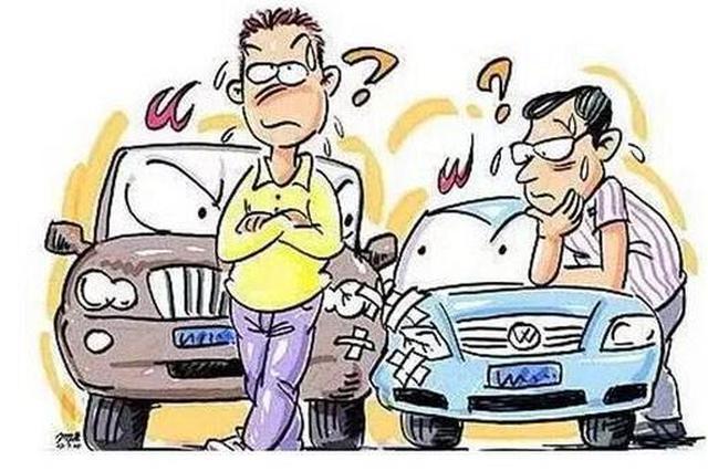 10月起道路交通事故互联网在线快速处理系统启用