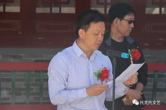 托县文联主席王建宏主持开展仪式