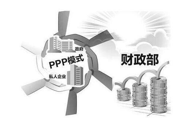 内蒙古1181个项目进入财政部PPP综合信息平台系统
